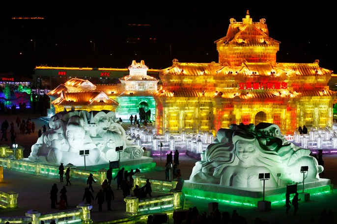CHINA-LEISURE-ICE FESTIVAL